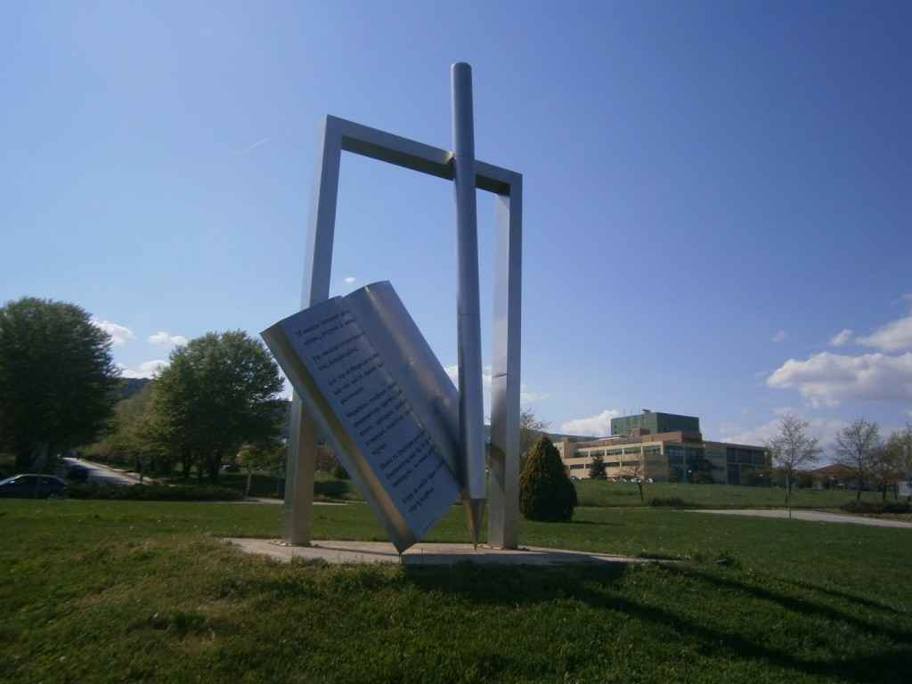 Πανεπιστήμιο Ιωαννίνων: Πρόσκληση Υποτροφίας Βιμπλείου Ιδρύματος