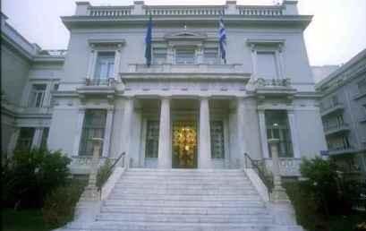 Πρόσκληση της Π.Ε.Φ. για ξενάγηση στην Έκθεση του κ. Κ. Σπ. Στάικου στο Μουσείο Μπενάκη