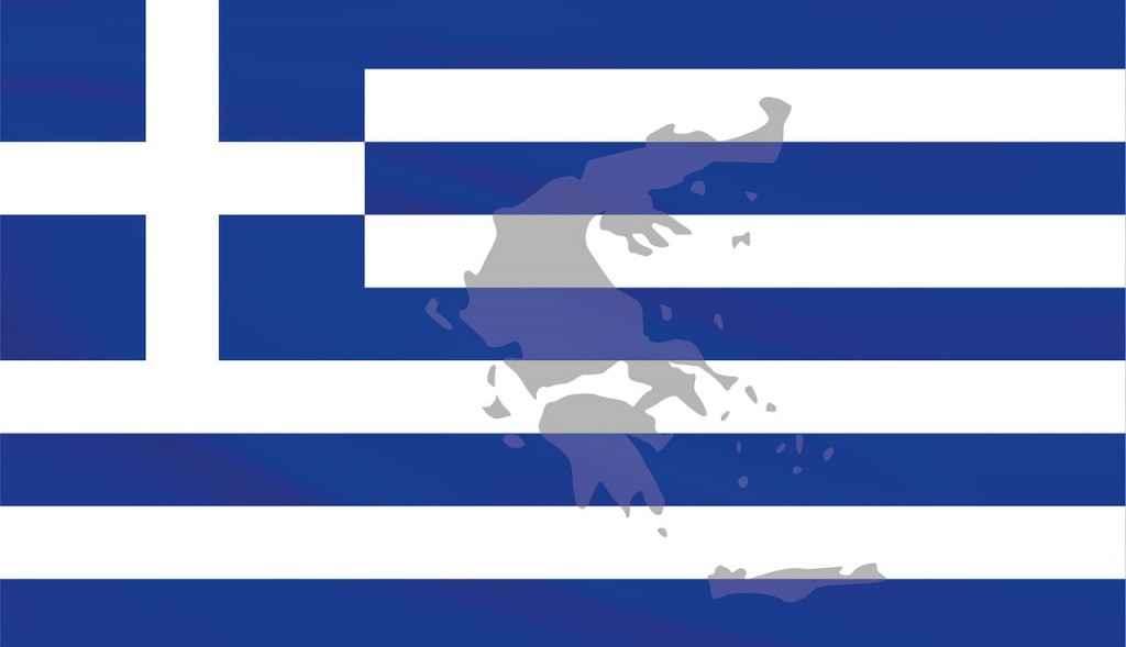 Η Ελλάδα ως σύγχρονο κράτος 1830 – 2018
