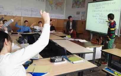 Γερμανοί μαθητές: κουλ τα αρχαία ελληνικά!