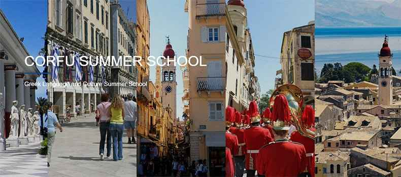 Θερινό Σχολείο Ελληνικής Γλώσσας, Ιστορίας και Πολιτισμού