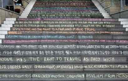 """Προκήρυξη Κοινού ΠΜΣ """"Εκπαίδευση και Ανθρώπινα Δικαιώματα"""", ακαδ. έτους 2017-2018"""