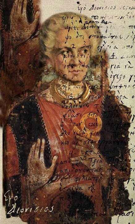"""Εκδήλωση της Εταιρείας Συγγραφέων """"Διονύσιος Σολωμός – 160 χρόνια από τον θάνατό του"""", στις 22 Απριλίου, στο Polis Art Cafe (Αθήνα)"""