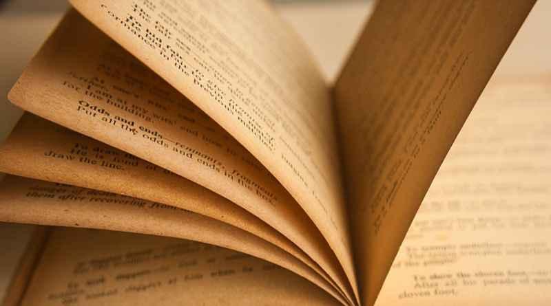 Α' Εκδήλωση Κύκλου Ομιλιών Ιανουαρίου 2018 του Εθνικού Ιδρύματος Ερευνών: το βιβλίο ως Κείμενο και Αντικείμενο