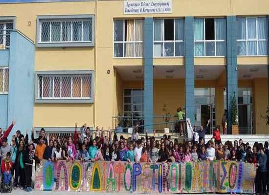 Ιδρύσεις και προαγωγές Σχολικών Μονάδων Ειδικής Αγωγής και Εκπαίδευσης
