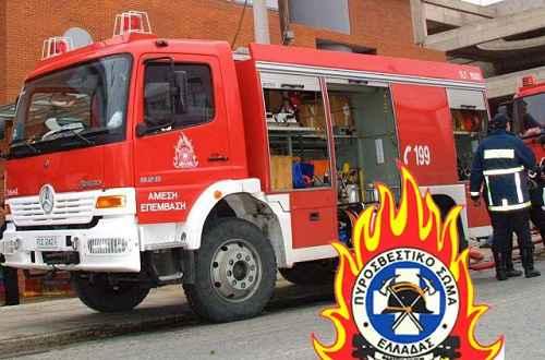 Αποτέλεσμα εικόνας για Πάρτε μέρος στο σχολιασμό για τις ΠΚΕ των Πυροσβεστικών Σχολών 2019
