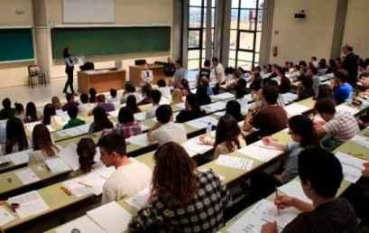 """Διορισμός υποτρόφων για σπουδές στο εξωτερικό του κληροδοτήματος """"Παν. Τριανραφυλλίδη"""""""
