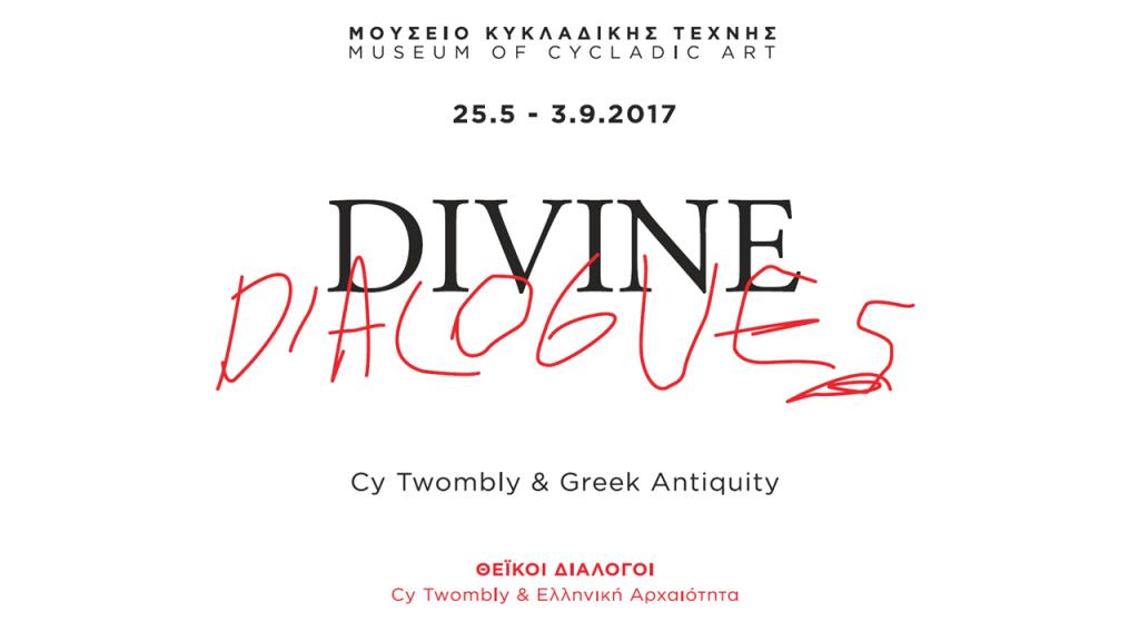 Μουσείο Κυκλαδικής Τέχνης:Θεϊκοί Διάλογοι
