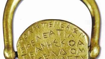 Η ανάγνωση του Επιγράμματος στο χρυσό δαχτυλίδι του Εζέροβο (5ος αιώνας π.Χ.)