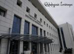 Προσλήψεις 40 αναπληρωτών εκπαιδευτικών στην A/θμια Ειδική Αγωγή