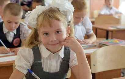 Σεμινάριο: Σχολική Ψυχολογία