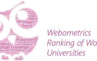 """Υψηλή κατάταξη του Ιονίου Πανεπιστημίου στην παγκόσμια λίστα """"Webometrics"""""""