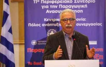 Η Ομιλία του Υπουργού Παιδείας Κώστα Γαβρόγλου στο 11ο Περιφερειακό Συνέδριο για την Παραγωγική Ανασυγκρότηση, Θεσσαλονίκη