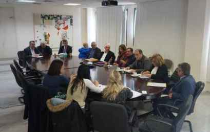 Συνεδρίαση της Επιτροπής για την μελέτη ζητημάτων ακαδημαϊκής ελευθερίας και ειρήνης
