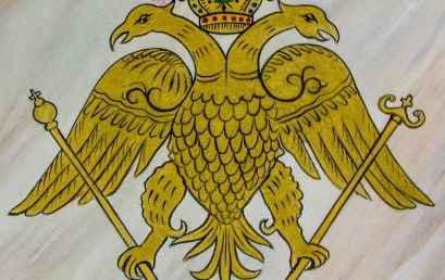 Το δίκαιο την εποχή του Βυζαντίου