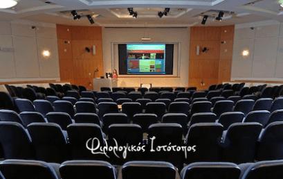 Διεθνές Συνέδριο στο Πανεπιστήμιο Λομονόσοφ της Μόσχας: Διδασκαλία της ελληνικής γλώσσας ως ξένης