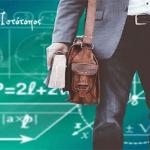 Η αποστολή και το περιεχόμενο της εκπαίδευσης