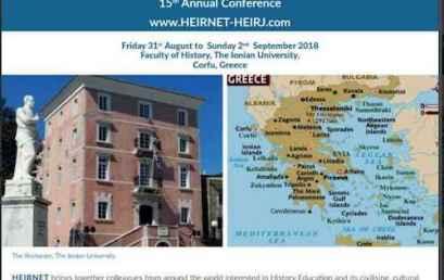 15ο Διεθνές Συνέδριο HEIRNET για την Ιστορία στην Εκπαίδευση