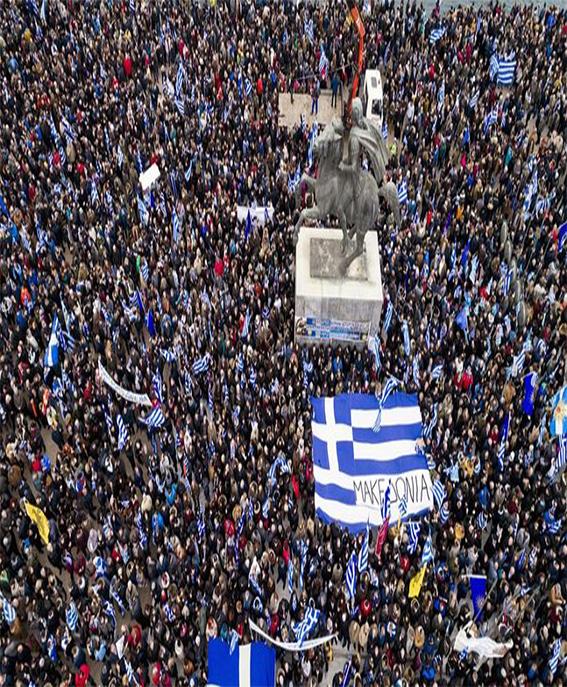 Η Μακεδονία και το χρέος μας απέναντι στην ιστορία, Του Δημητρίου Παυλακούδη