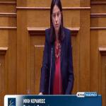 Ν.Κεραμέως: «Συναλλαγές στα όρια του πολιτικού εκβιασμού η αναδιάταξη του ακαδημαϊκού χάρτη αλά ΣΥΡΙΖΑ»