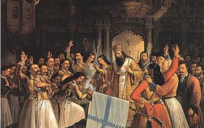 Συνέδριο: Η Επανάσταση του 1821 στην Ιστορία και την Λογοτεχνία