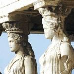Η αναγκαιότητα της διδασκαλίας των αρχαίων ελληνικών
