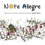 IANOS: Χορωδία «Note Allegre» | Μιρέλα Πάχου