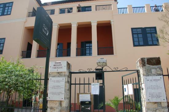 Πανελλήνια διάκριση για το Μουσείο Παιδείας Πανεπιστημίου Αθηνών