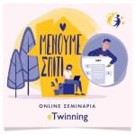 «Μένουμε Σπίτι με το eTwinning» (Διαδικτυακό μάθημα για την εξ αποστάσεως εκπαίδευση)