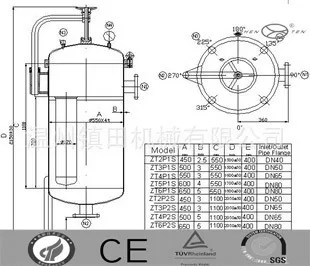 Specifically Hydraulic Filter Housing Electrolytic