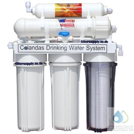 เครื่องกรองน้ำ Colandas 5 ขั้นตอน Micro Filter (MF)