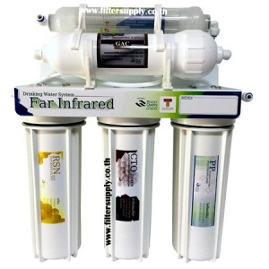 เครื่องกรองน้ำ Hydromax Far Infrared (ฟาร์ อินฟราเรด) 5 ขั้นตอน