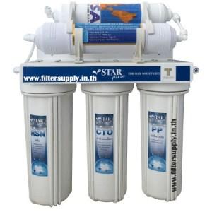 เครื่องกรองน้ำ Star Pure Ultrafiltration (UF) แบบแค๊ปซูล 5 ขั้นตอน
