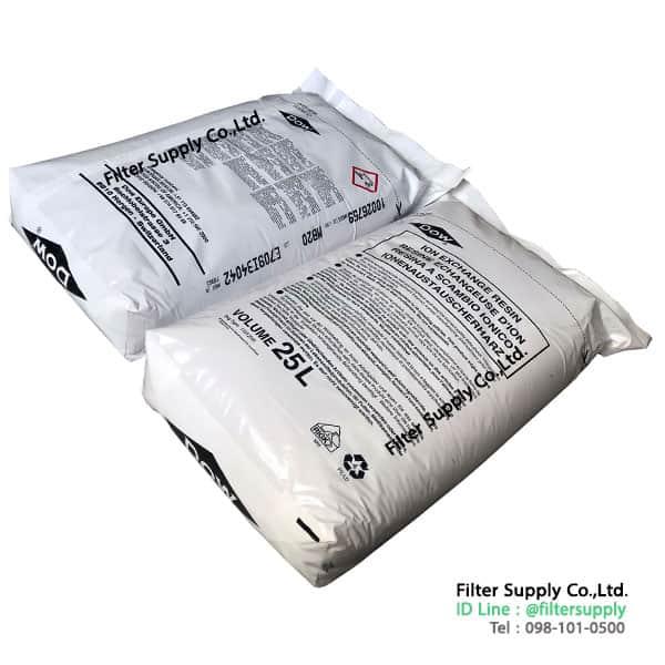 สารกรองน้ำเรซิ่น Dowex Amberlite Mixed Bed Resin MB-20