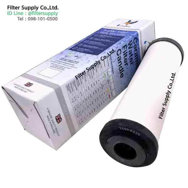 ไส้กรองน้ำเซรามิค Ceramic Doulton Cartridge Filter หัวตัดอ้วน