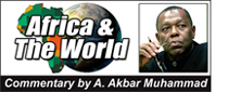 akbar_logo_nw_3.jpg