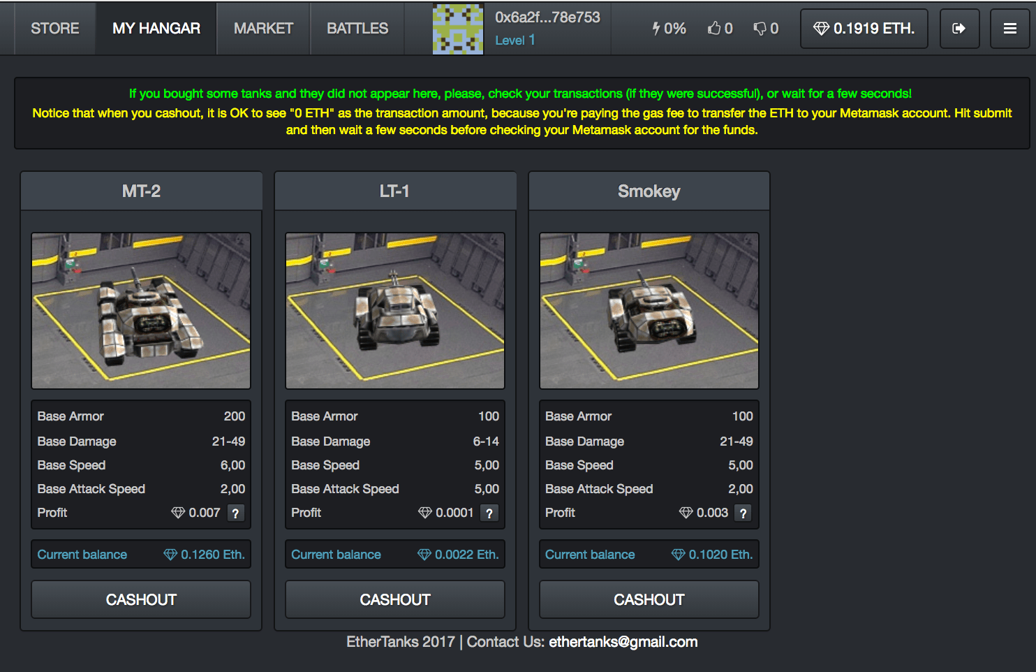 where can I find my tanks on ethertanks?