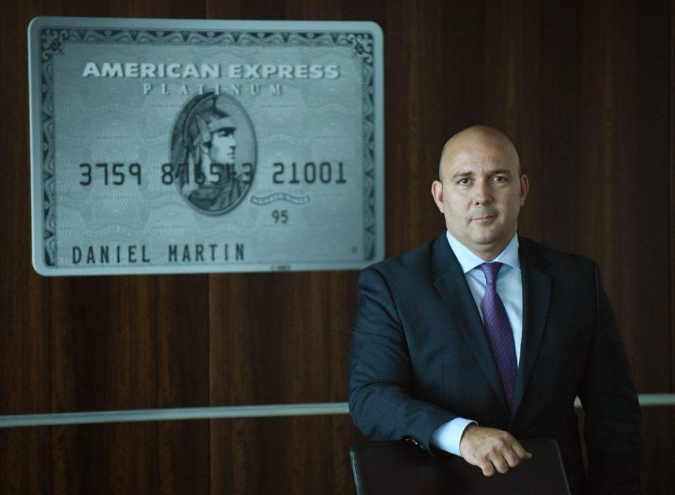 Facundo American Express