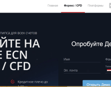Dukascopy Exposes 'Russian Clone' Impersonating its Brand