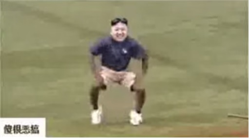 https://i0.wp.com/www.financetwitter.com/wp-content/uploads/2014/07/Funny-Hilarious-Video-Kim-Jong-un-Dancing.jpg