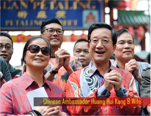Chinese Ambassador Huang Hui Kang and Wife at Petaling Street Chinatown