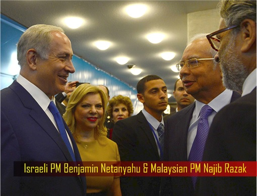 Image result for Najib at the UN with Bibi of Israel