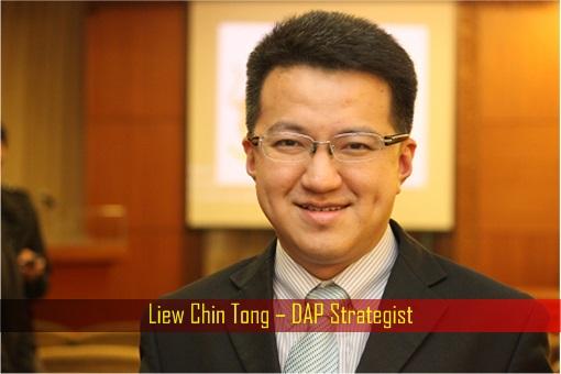 Liew Chin Tong - DAP Strategist