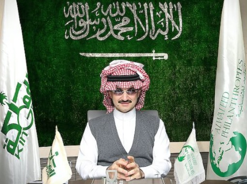 Saudi Prince Alwaleed - Saudi Flag Background