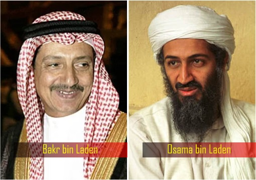 Osama bin Laden and half-brother Bakr bin Laden