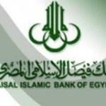 La Faisal Islamic Bank débarque au Maroc