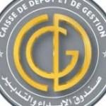 Maroc: la CDG réunit les investisseurs à long terme