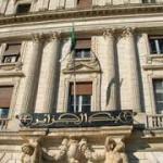 Banque d'Algérie: forte hausse de la monnaie fiduciaire