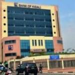 La Banque de Kigali appréciée des sociétés de conseil en investissements