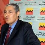 Attijariwafa Bank s'ouvre la route des Amériques